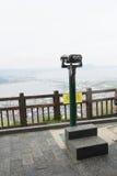 View of Seongsan Sunrise Peak Royalty Free Stock Photos