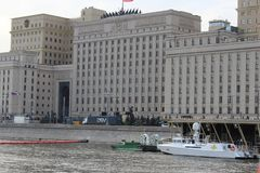 View from the ship on the building of the Government of the Russian Federation in the city of Moscow. In the summer. 2017 year royalty free stock photo