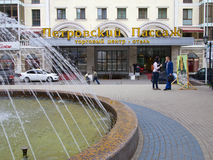 View of the shopping center Petrovsky Passage Voronezh, Russia Royalty Free Stock Photos