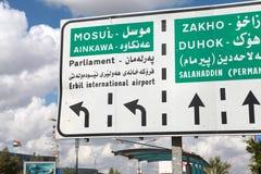 View of signboard in Iraq. View of signboard in Erbil, Iraq royalty free stock photos