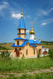 View of Small Rural Orthodox Chapel with Golden Dome Royalty Free Stock Photo