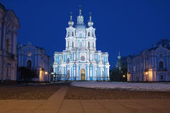 View of the Smolny Cathedral. Stock Image
