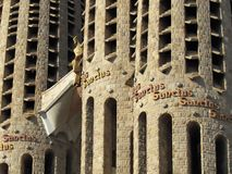 Details of Sagrada Familia, the cathedral of Barcelona, the Masterpiece designed by Antony Gaudi stock images