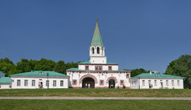 View of the South-eastern gate in the museum estate Kolomenskoye Royalty Free Stock Images