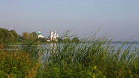 View of Spaso-Yakovlevsky Monastery stock video