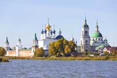 View of Spaso-Yakovlevsky Monastery from the Lake Nero, Rostov the Great Royalty Free Stock Image