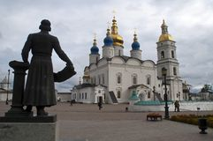 View of square in front of historic Kremlin complex royalty free stock images
