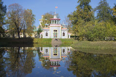 View squeaky (Chinese gazebo) sunny october afternoon. Tsarskoye Selo. ST. PETERSBURG, RUSSIA - OCTOBER 02, 2014: View squeaky (Chinese gazebo) sunny October Royalty Free Stock Photography