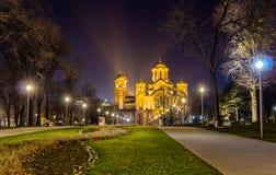 View of St. Mark Church from Tasmajdan Park in Belgrade Royalty Free Stock Photos