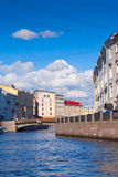 View of St. Petersburg. Moyka River Royalty Free Stock Photo
