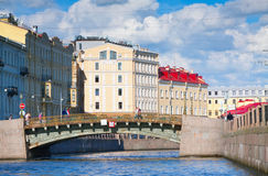 View of St. Petersburg. Moyka River in sunny day Royalty Free Stock Photography