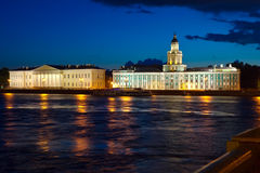 View of St. Petersburg Royalty Free Stock Images