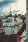 View of St Sophia Cathedral in Kiev, Ukraine. Retro toned photo Stock Photos