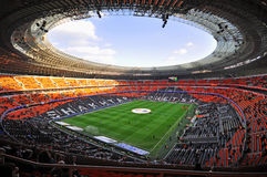 View of the Stadium Donbass Arena Royalty Free Stock Photos