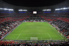 View on the stadium side of the Donbass Arena Stock Photo