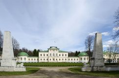 View of Stepanovskoe-VolÏŒsovo  manor of the princely family of the Kurakin located in the village of Volosovo Tver Region Russia. View of Stepanovskoe-Vol royalty free stock image