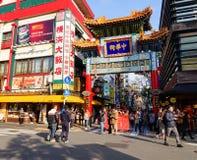 View of street in Yokohama, Japan Stock Photography