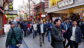 View of street in Yokohama, Japan Royalty Free Stock Image