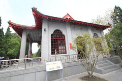 View of Sun Moon Lake in Taiwan Stock Photos