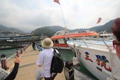 View of Sun Moon Lake in Taiwan Royalty Free Stock Photo