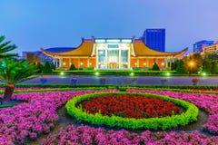 View of Sun Yat-Sen memorial hall Royalty Free Stock Photos