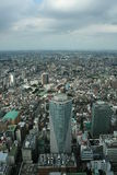 View  from Sunshine 60, Tokyo Royalty Free Stock Images