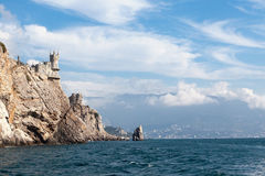 View of the Swallow's nest lock Royalty Free Stock Images