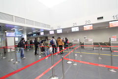 View of Taichung Airport Royalty Free Stock Photos