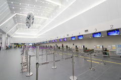 View of Taichung Airport Royalty Free Stock Images