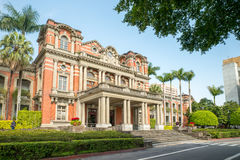 View of taiwan university hospital Stock Image