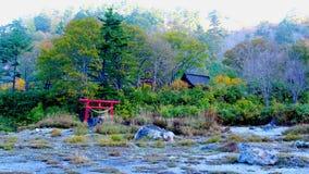 View in Tamagawa onsen in the morning
