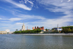 View of the Taras Shevchenko embankment. Moscow. Royalty Free Stock Photography