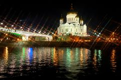 View of the Temple of Christ the Savior in Moscow at night. The views from the river. Star filter. Landscape orientation Stock Photo
