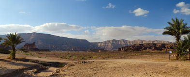 View on Timna park, Israel Stock Images