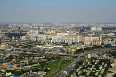View to dwelling houses from Moscow International Business Center Stock Image