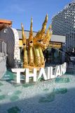View to entrance of the Thailand pavilion of the EXPO Milano 2015. Royalty Free Stock Photos