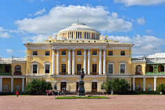 View to the facade of Pavlovsk palace. Royalty Free Stock Image