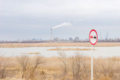 A view to a factory pollute an environment Stock Photo