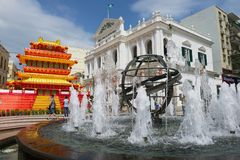 View to the fountain in front of the Santa Casa Da Misericordia building at the historical center of Macau, China. Royalty Free Stock Image