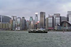View to Hong Kong Island. Stock Image