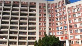 View to the modern establishment. View to the big modern establishment of hospital in Chernihiv Royalty Free Stock Photo