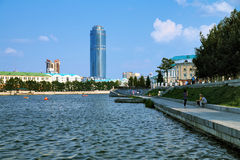 View to the skyscrapers of Ekaterinburg, Russia Royalty Free Stock Photos