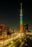View of Tokyo Sky Tree (634m) Stock Image