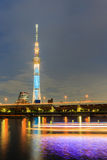 View of Tokyo Sky Tree (634m) at night, the highest free-standin Royalty Free Stock Photography