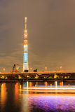 View of Tokyo Sky Tree (634m) at night, the highest free-standin Stock Image