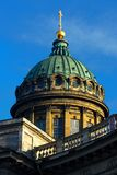 View on top Kazan Cathedral, St. Petersburg, Russia Royalty Free Stock Photography