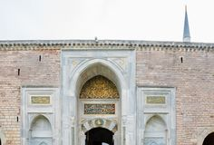 View of Topkapi Palace in Istanbul, Turkey stock photo