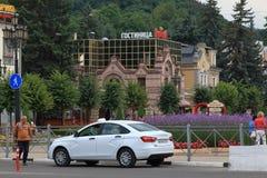 View towards Korona Hotel on Kurortny Boulevard. Kislovodsk, Russia Stock Photography