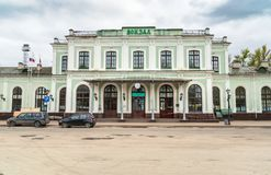 View of Train Station facade in Pskov, Russia. Pskov, Russian Federation - May 5, 2018: View of Train Station facade in Pskov, Russia Royalty Free Stock Images