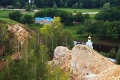 View from Tsar Barrow, Samara Royalty Free Stock Photography